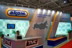 Павильон компании Аком на выставке Automechanika Moscow 2014